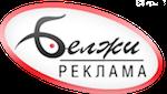 belji_logo