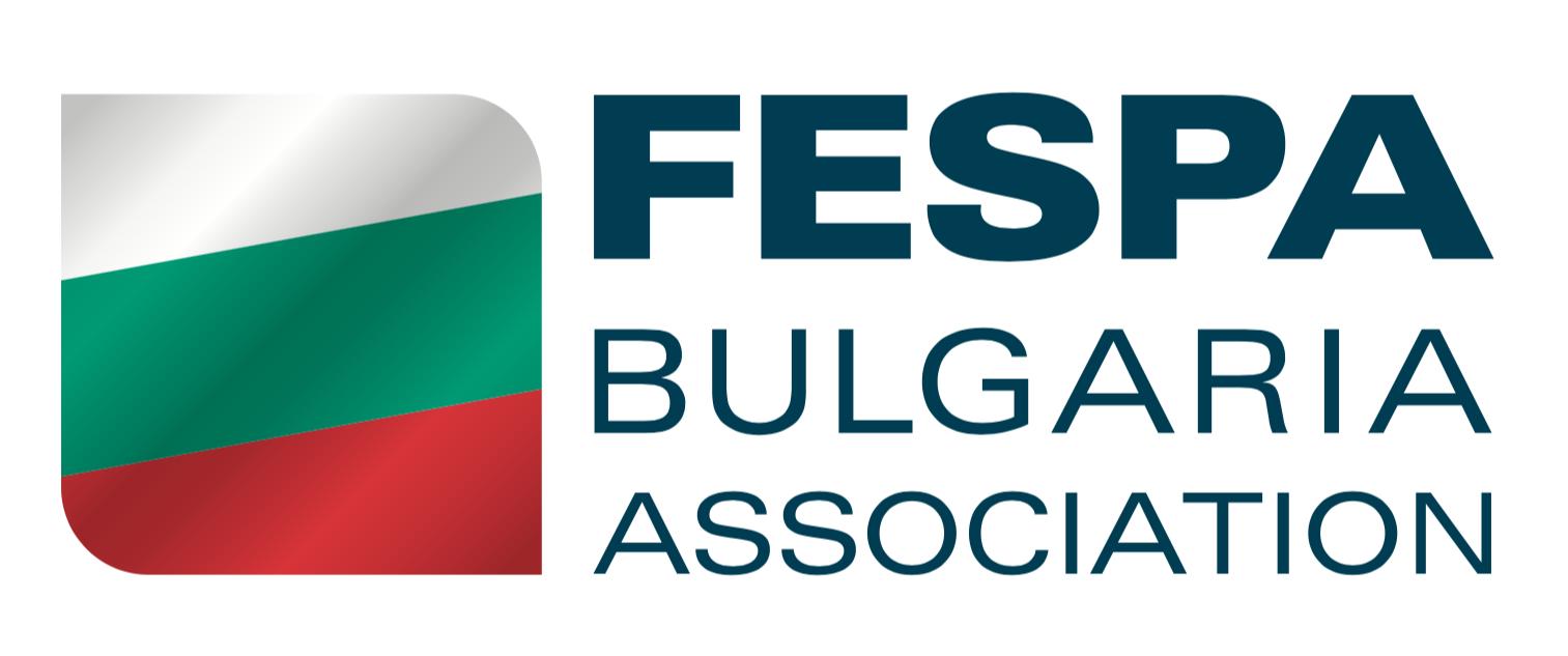Вече сме Fespa Bulgaria