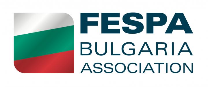Общо събрание на БАСГП в София