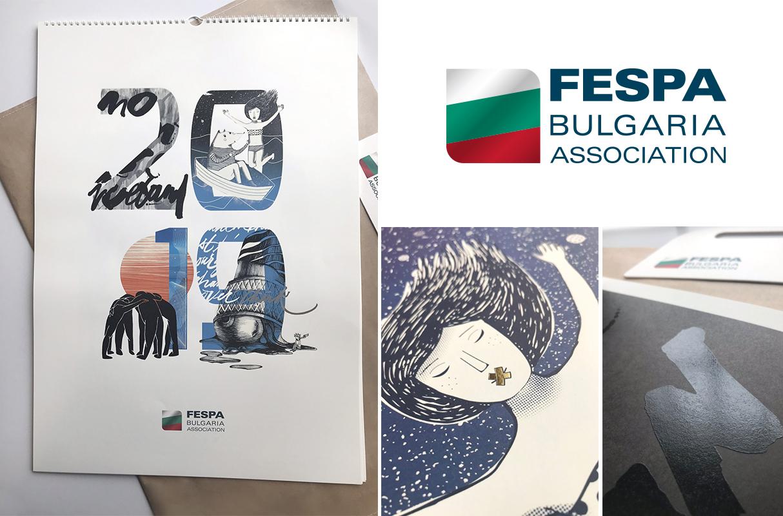 КАЛЕНДАР FESPA BULGARIA 2019