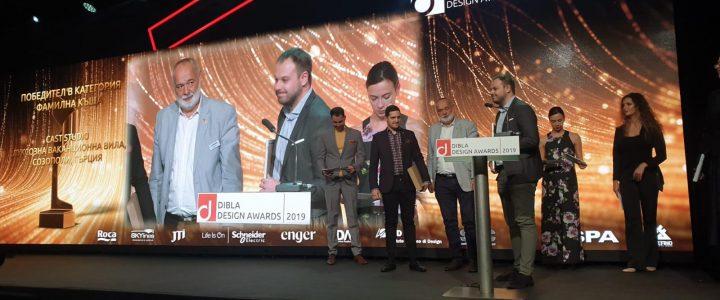 Fespa в журито на Dibla Awards 2019