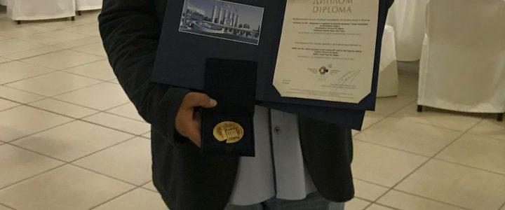 Кристал Винил се присъединиха към Феспа България