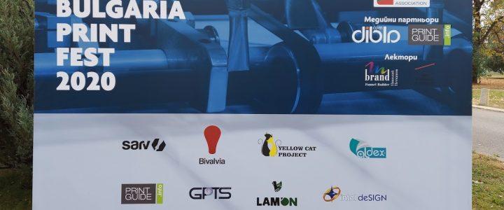Fespa Bulgaria Print Fest 2020